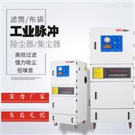 供应滤筒式收尘器