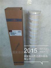 液压站滤芯HC8904FCS39H品牌PALL颇尔