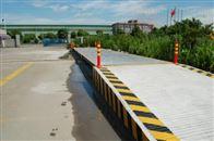 SCS-30T宽3米长7米电子地磅汽车衡