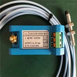 JX20XL系列电涡流位移传感器
