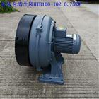HTB100-102全风HTB透浦多段式鼓风机
