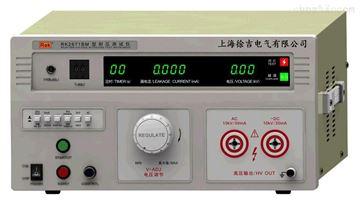 RK2674C耐压测试仪