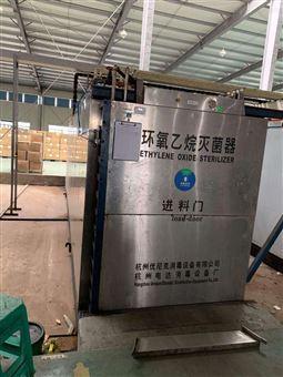 大量转让二手6立方环氧乙烷灭菌柜价格