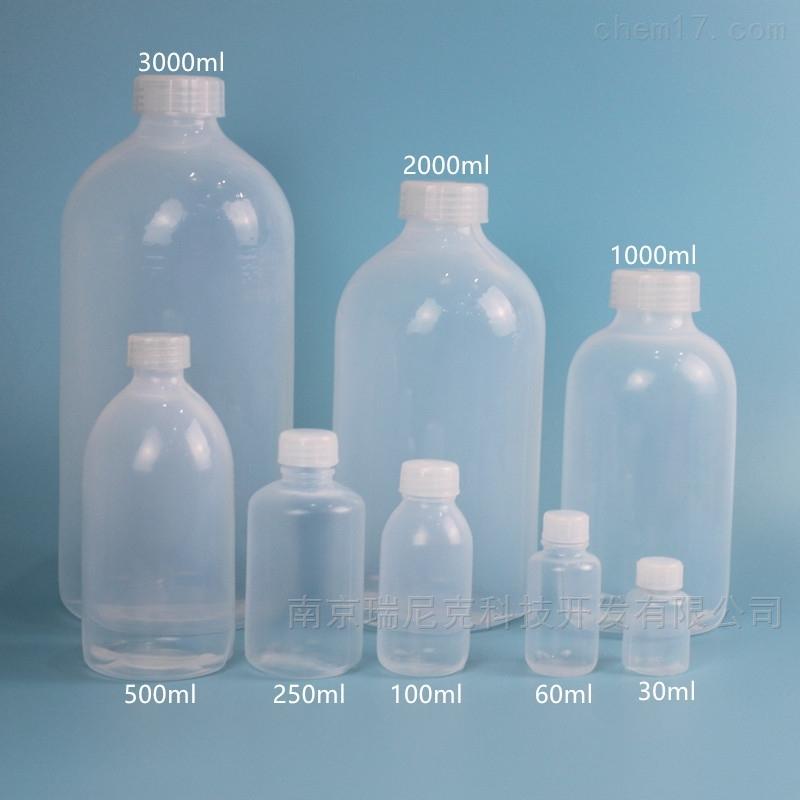 FEP特氟龙试剂瓶透明耐酸碱