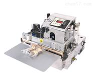 GASUNGPAK ECO-45E 台式外抽式真空包装机