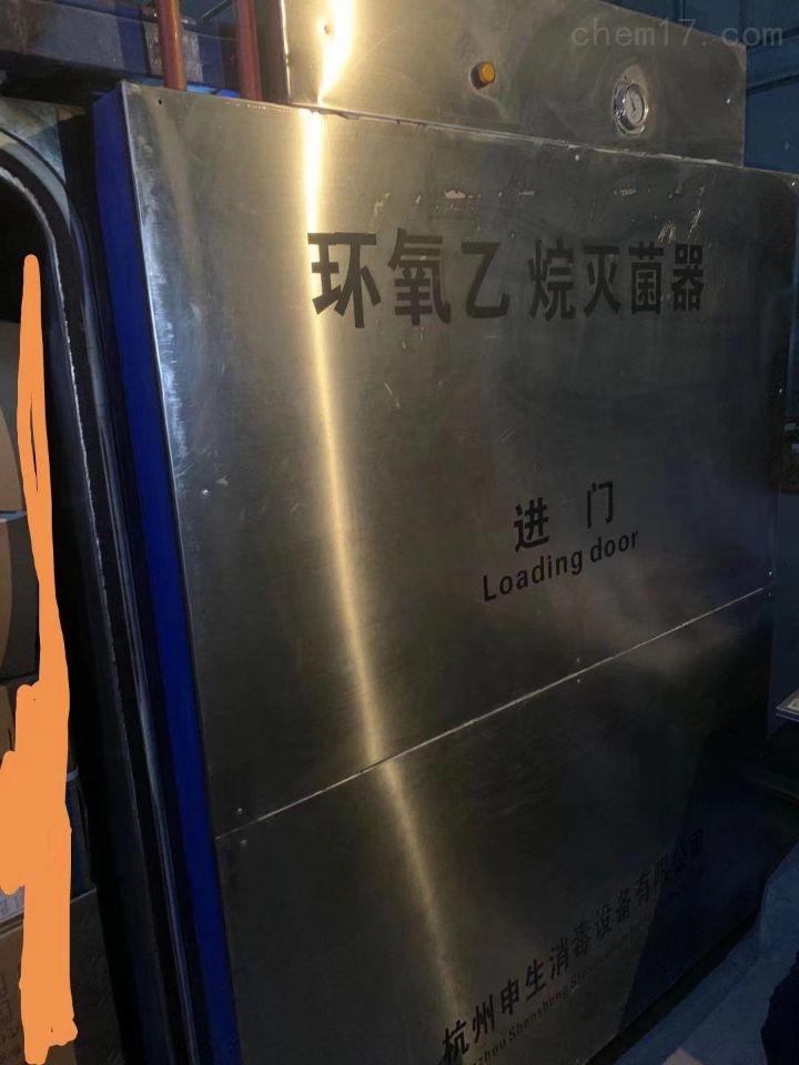 高价回收二手环氧乙烷灭菌柜