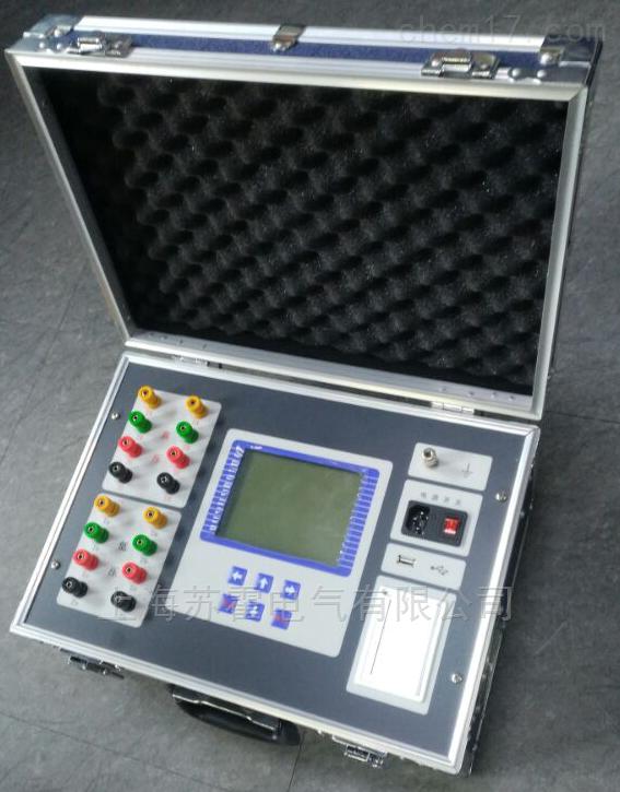 三相变压器直阻测试仪|助磁消磁