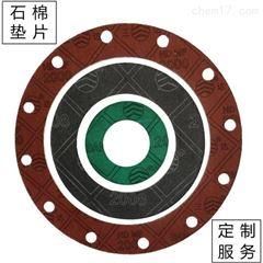 DN15-DN2000南通市无石棉耐油石棉板密封垫尺寸订做