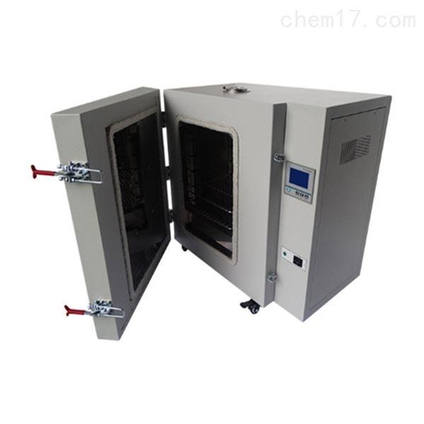 立式鼓风烘箱干燥箱140L