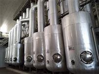 四效10吨降膜蒸发器