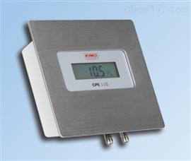 CPE110法国KIMOCPE110嵌入式微差压变送器