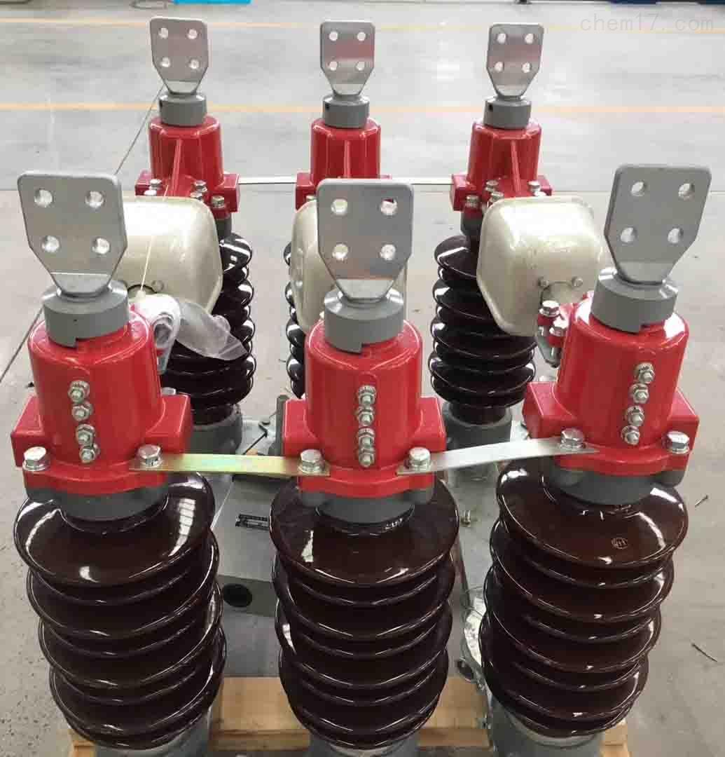 35KV水平式高压隔离开关