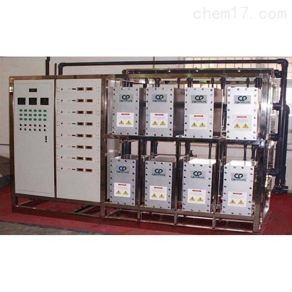 FLOM—电子行业专业纯水设备