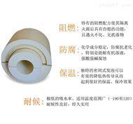 硬质聚氨酯管壳型号DN100价格