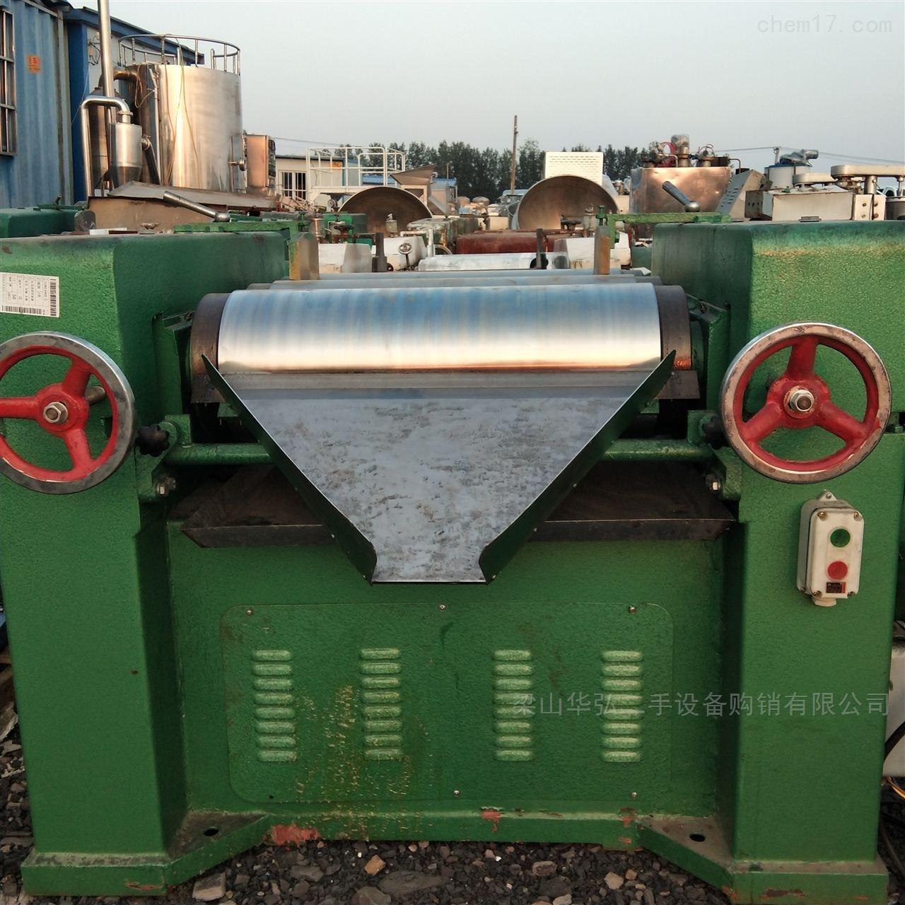 现金回收三辊研磨机