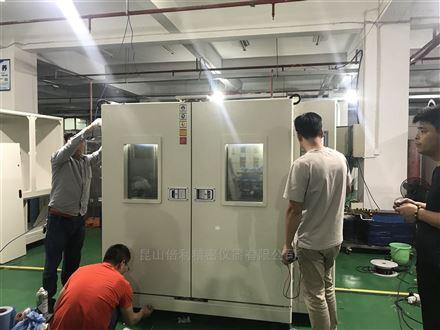 小型尼龍制品調濕處理機