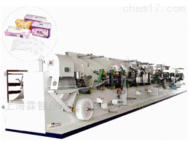 LZWS-2一次性卫生用品生产线