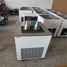 ZDLCD-10双工位额温枪校准恒温水槽-5~100℃