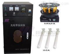南京UV反应釜CY-GHX-A光降解反应器