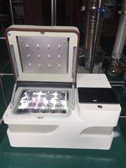 南京干式全自动氮吹仪CYNS-12定量浓缩仪