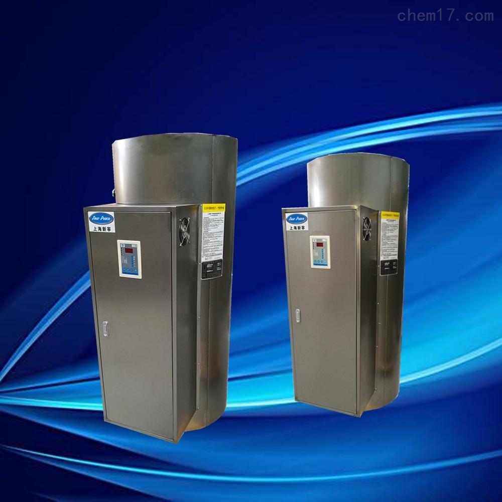 NP200-96功率96kw容積200升工業電熱水器|熱水爐