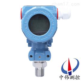ZW2088液晶型压力变送器