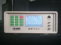 SY-QK1000植物气孔计