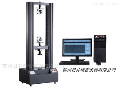 WDW-20E微机控制电子万能试验机