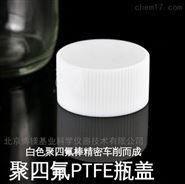 GL45试剂瓶通用盖