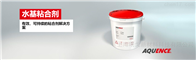 TECHNOMELT PUR 4903汉高装饰薄膜平贴复合热熔胶