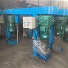 丙烯酸防水涂料高速分散机