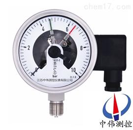 YXG-1520B防爆感应式电接点压力表