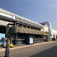 南京工业废气催化燃烧