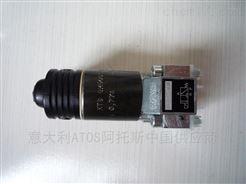 德国进口HAWE电磁阀SG5H-6E-CD140