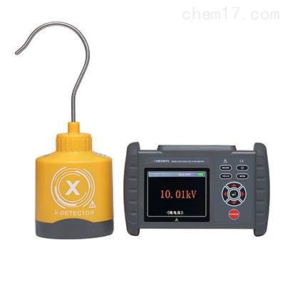 无线高压电压表(高压验电器)