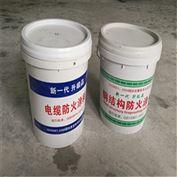 防火涂料钢结构超薄防火涂料一般涂层厚度