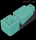 NBB20-U1-E1-M德国倍加福P+F电感式传感器