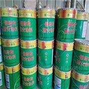 防火涂料超薄型膨胀钢结构防火漆电缆防火涂料价格