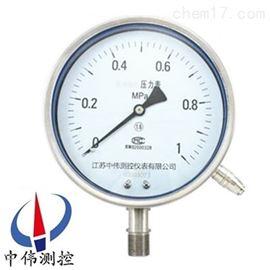 YTT-150差动远传压力表