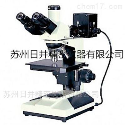 XHC-S正置金相显微镜