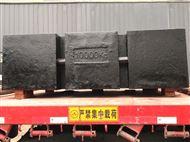 生產10000kg鑄鐵配重砝碼廠家