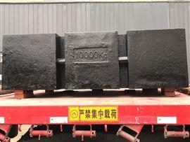 生产10000kg铸铁配重砝码厂家