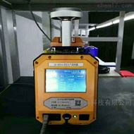 路博 便携综合大气采样器 内置锂电池
