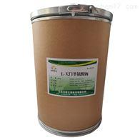 食品级山东L-天门冬氨酸钠厂家