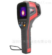 UTi600B优利德UTi600B红外热成像仪