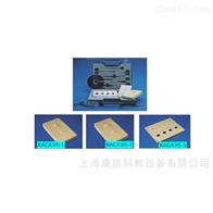 KAC/XSS多功能小手术训练工具箱