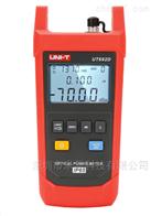 UT692G/UT692D/UT693D优利德UT692G/UT692D/UT693D系列光功率计
