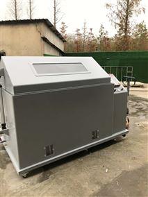 上海复合式盐雾腐蚀试验箱