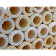 衡水聚氨酯保温管壳