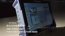 美国捷特ZETEC TOPAZ 16超声波相控阵探伤仪